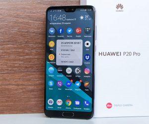 Smartphone Huawei P20 Pro 12